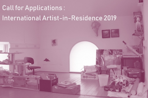 Call for Applications – International Artist-In-Residence 2019